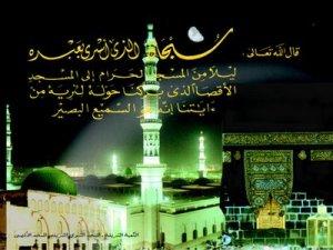 islamic wallpapers -3