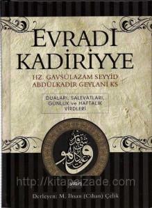592643_w640_h640_rad_kadiriyye_yasinyaynevi