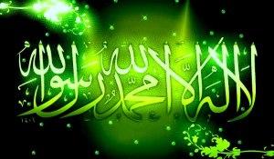 Lailahaillallah+Muhammadarrasulullah
