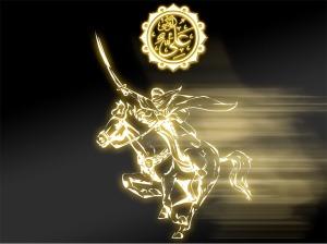 snapback-islamic-shiachat-com-65472
